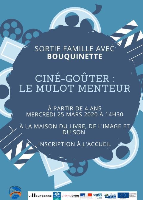 Blue monochrome reel movie night flyer